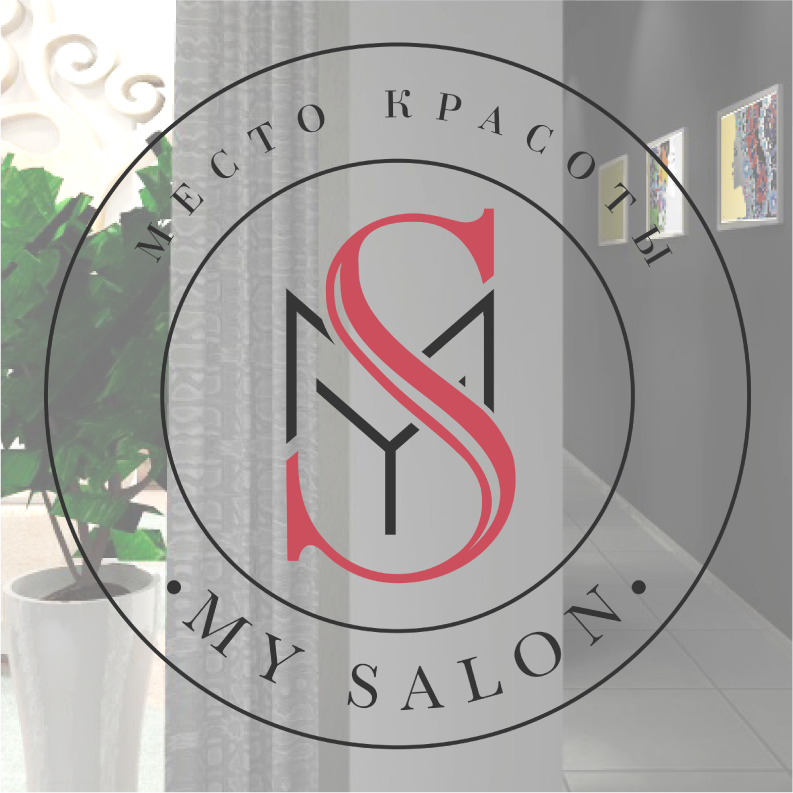 branding-my-salon